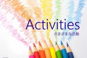 Parts Activities_300